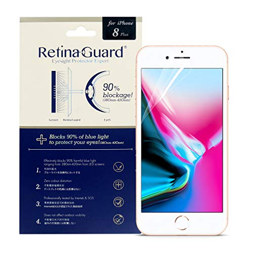 RetinaGuard Anti Blue Light Screen Protector for iPhone 8(4.7 Inch), SGS...
