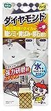 オーエ New一撃くん ダイヤモンド 衛生陶器・タイル用 ハーフ(1コ入)
