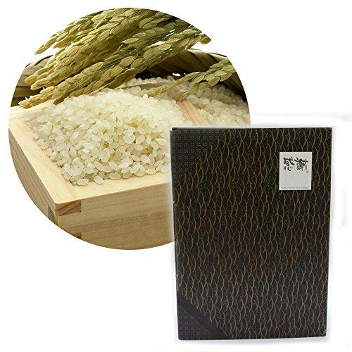 【無洗米】新潟 無農薬コシヒカリ 4kg 贈答箱入り[感謝シール付き]