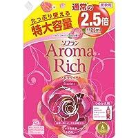 香りとデオドラントのソフラン アロマリッチ スカーレット つめかえ用 特大 × 3個セット