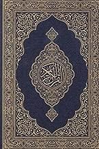 Best mushaf quran karim Reviews