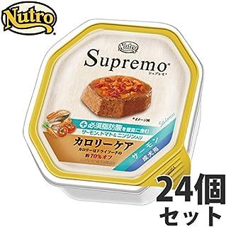 シュプレモ カロリーケア サーモン 成犬用 100g×24個