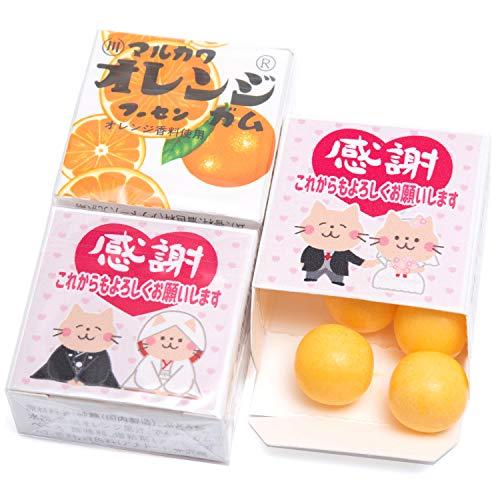 吉松 マルカワガム [ 感謝 よろしく お願いします / オレンジ ] 24個入 結婚式 ウェディング プチギフト 引き出物 引き菓子 メッセージ お菓子 ( 個包装 )