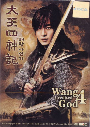 WANG CREDIT GOD 4 / THE LEGEND / THE STORY OF THE FIRST KING'S FOUR GODS (Bae Yong Jun) - Korean Drama 8 DVDs with