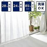 【3柄127サイズから選べる】 アイリスプラザ レースカーテン 2枚 100cm×133cm UVカット プライバシーカット 遮熱 洗える 外から見えにくい 省エネ プレーン(SO) ホワイト