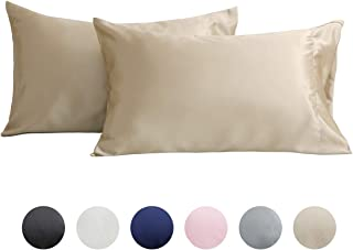 Vonty Satin Pillowcase for Hair King Size Pillow Cases Set of 2 with Envelope Closure, Silky Soft & Wrinkle Free (20