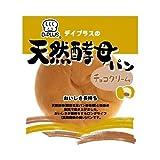 デイプラス 天然酵母パンチョコクリーム 1個×12個