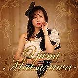 Yumi Matsuzawa AnimeSong Cover Album