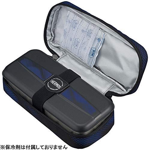サーモス(THERMOS)『フレッシュランチボックス(DSD-703)』