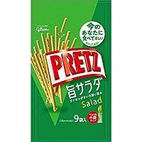 グリコ プリッツ旨サラダ9袋 143g×48個入り (1ケース)