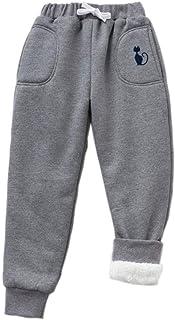 AFirst Pantalones deportivos deportivos de algodón con cintura elástica y forro polar para niños de 2 a 12 años