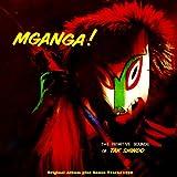 Mganga! - The Primitive Sound Of Tak Shindo (Original Album Plus Bonus Tracks 1958)