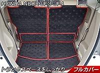 Hotfield ホンダ 新型 N-BOX NBOX カスタム ラゲッジルームマット JF3 JF4 ラゲッジルーム用 マット STDブラック ロック糸カラー:グレー