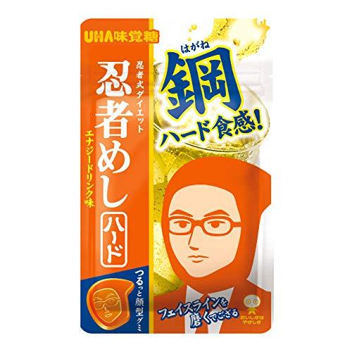 UHA味覚糖 忍者めし ハード エナジードリンク味 20g×10入