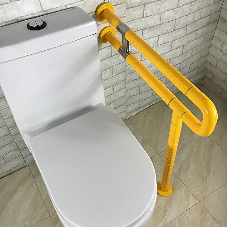 KHSKX Bathroom handrail toilet toilet handrail persons with disabilities older persons, u-shaped floor Rails , Yellow