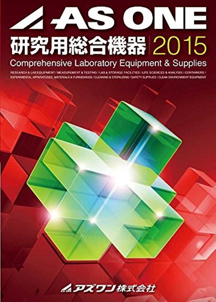 売り手フライカイト換気アズワン 電子制御撹拌機 ユーロスター100デジタル (1-7326-25)