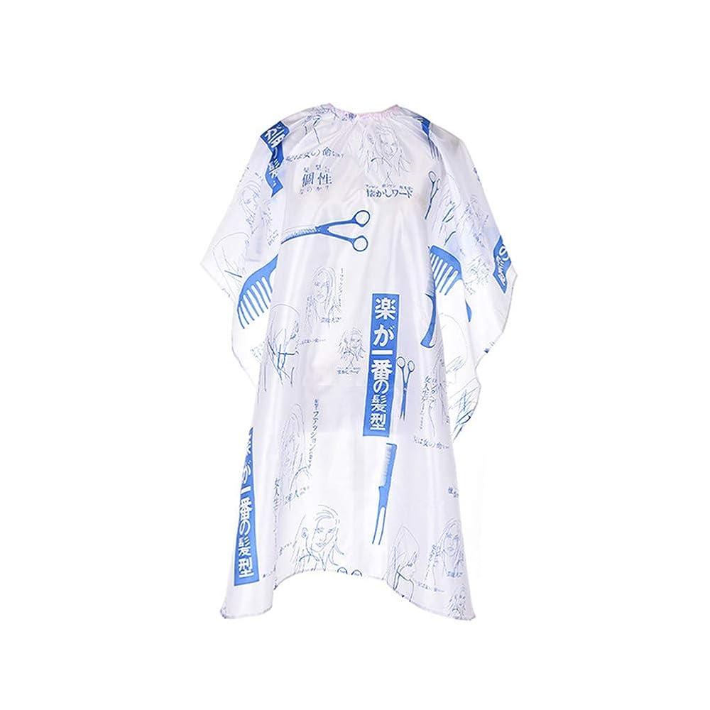 幻想機関車クローゼットSUPVOX ヘアサロンエプロンヘアカット理容岬ヘアカットエプロン理髪ドレス(ブルー)