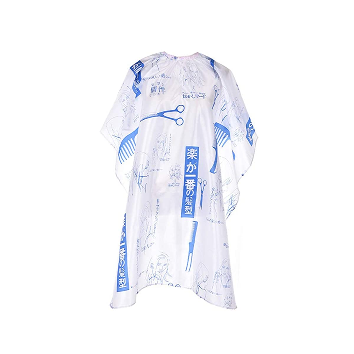 暴徒維持アライメントSUPVOX ヘアサロンエプロンヘアカット理容岬ヘアカットエプロン理髪ドレス(ブルー)