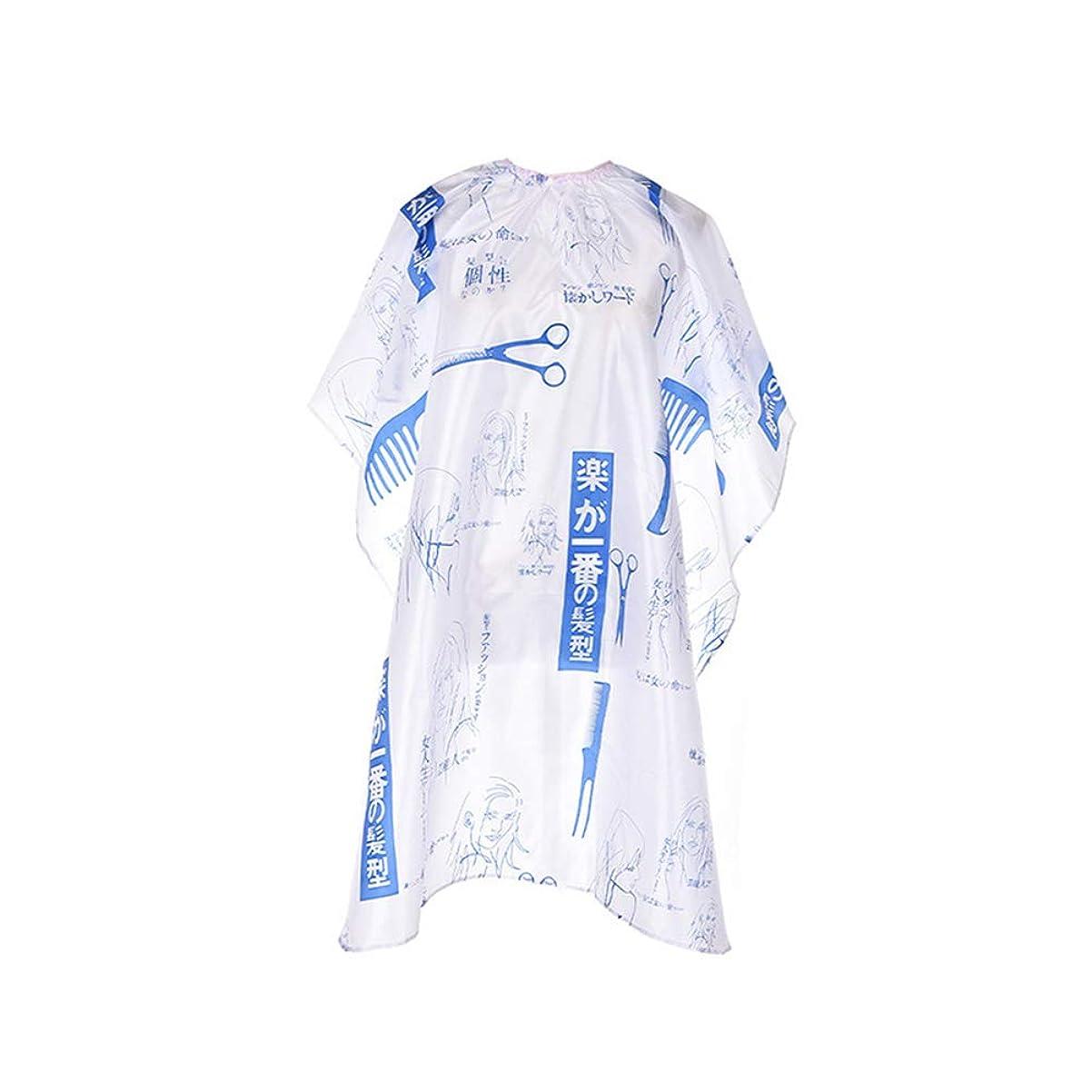 抽象通信する時計SUPVOX ヘアサロンエプロンヘアカット理容岬ヘアカットエプロン理髪ドレス(ブルー)