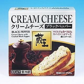 蔵王クリームチーズ・ブラックペッパー120g