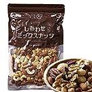 7種類の贅沢 しあわせミックスナッツ (無添加300g)
