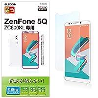 エレコム ZenFone 5Q フィルム 指紋防止 指すべりなめらか 反射防止 PM-ZC600FLF