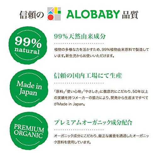 アロベビーフォーマムマタニティクリーム200mlボディマーククリーム妊婦無添加オーガニックボディクリーム