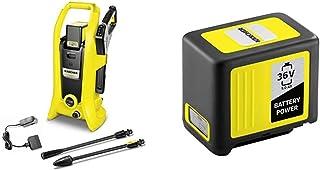 ケルヒャー(KARCHER) 高圧洗浄機 36V /5Ah K2 コードレス バッテリー&36Vバッテリーセット