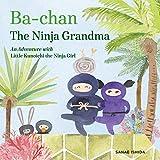 Ninja Grandparents Gifts