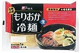 戸田久 もりおか冷麺 360g