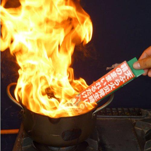 ファイテック『天ぷら油用消火剤「箱のまま入れるだけ」』