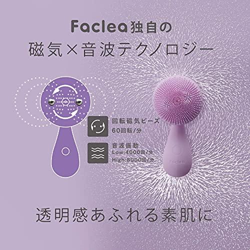 【毛穴すっきり!】Faclea電動洗顔ブラシ音波磁気防水植物性シリコンでお肌にやさしい(コットンピンク)