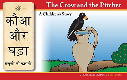Hindi and English kindle version of the Crow and the Pitcher, good for sensory stories.
