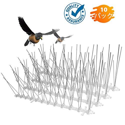 Aspectek 鳥よけステンレス 30.5cm × 10個入鳩よけ り ベランダ 防鳥 複雑な構造 確固たる実績 丈夫で長持ち 害鳥による被害を防ぐ ハト カラス スズメ