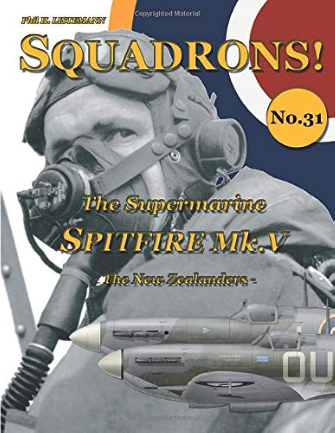楽しい別の恐竜The Supermarine Spitfire Mk V: The New Zealanders (SQUADRONS!)