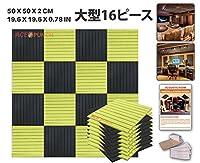 エースパンチ 新しい 16ピースセット黒と黄 500 x 500 x 20 mm ウェッジ 東京防音 ポリウレタン 吸音材 アコースティックフォーム AP1035