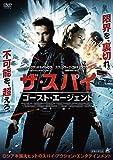ザ・スパイ ゴースト・エージェント [DVD]