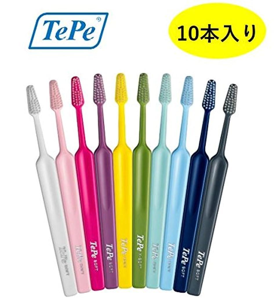 軽感謝祭溶接テペ ソフト(やわらかめ) 10本 ブリスターパック TePe