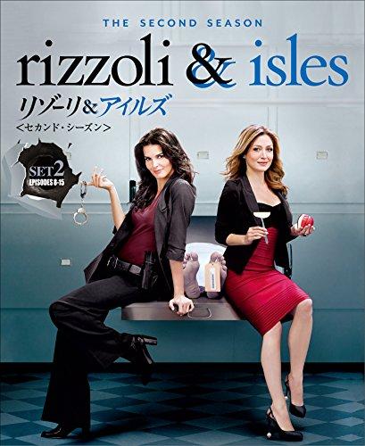 リゾーリ&アイルズ <セカンド> 後半セット(3枚組/8~15話収録) [DVD]