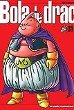 Bola de Drac nº 31/34 PDA (Manga Shonen)