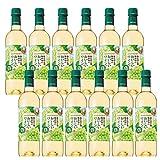 サントリー 酸化防止剤無添加の白ワイン 720X12