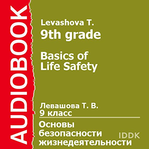 Basics of Life Safety for 9th Grade [Russian Edition] cover art