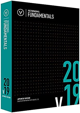 Vectorworks Fundamentals 2019 スタンドアロン版