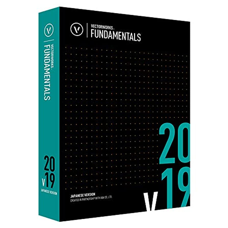 許すバーゲン注釈を付けるVectorworks Fundamentals 2019 スタンドアロン版