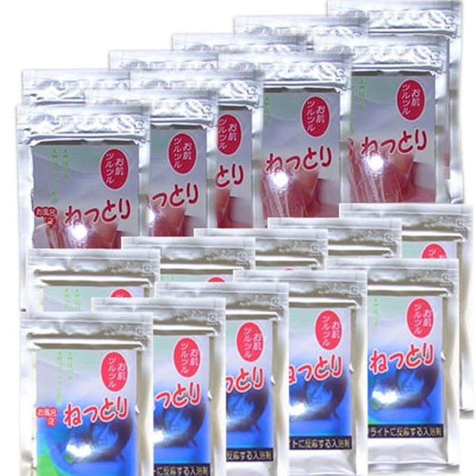バンジョー盲信急性ローションバス とろとろ入浴剤「お風呂でねっとり」 業務用50g(10個セット) (ラベンダー(パープル))