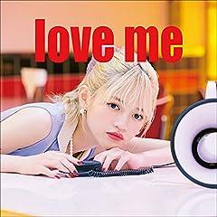 mihoro*「愛して欲しいの」のCDジャケット