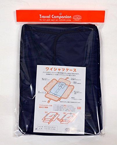 [ソロ・ツーリスト]ワイシャツケース36cm0.2kgYC-16ネイビー