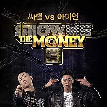 Show Me the Money3 C Jamm vs Iron
