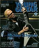 YOUNG GUITAR ( ヤング・ギター ) 2010年 03月号 [雑誌]