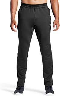 Men's VaporActive Atmosphere Jogger Pants